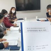 제 11대 서울시장…